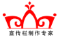 开封宣传栏_开封公交候车亭_开封精神堡垒_开封校园文化宣传栏_开封法治宣传栏_开封消防宣传栏_开封部队宣传栏_开封宣传栏厂家